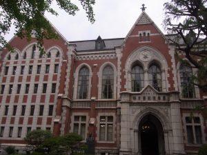 慶應義塾大学(三田キャンパス)