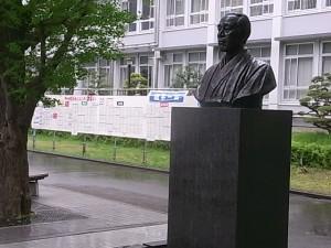 福澤諭吉(慶應義塾大学)
