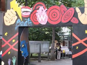 興風祭(早稲田高校・中学文化祭)