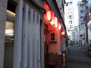 早稲田大学から徒歩1分。学生の語らいの場『志乃ぶ』