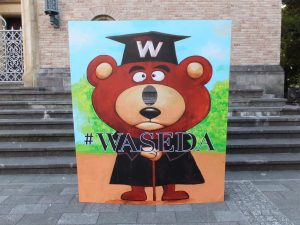 早稲田大学のマスコット