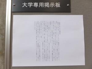 元東京大学総長・南原繁に関する文章