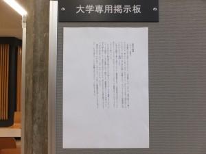雑誌と新聞をめぐる私的ジャーナリズム論(筑紫哲也)