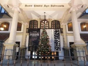 演劇博物館のクリスマスツリー(早稲田大学)