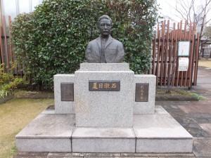 夏目漱石(早稲田)