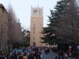 早稲田大学卒業式