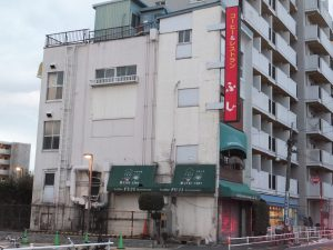 レストランふじ閉店