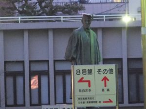 大隈重信銅像