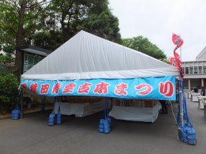 早稲田青空古本まつり(早稲田大学)