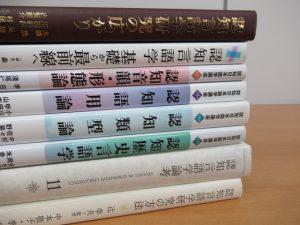 WID早稲田の学生たちと読んでいる本