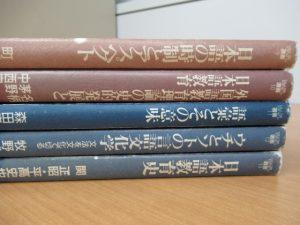 慶応大学の学生たちが読んでいる本