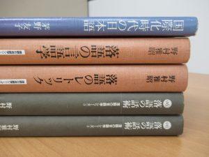 早稲田大学の先輩たちが読んでいる本