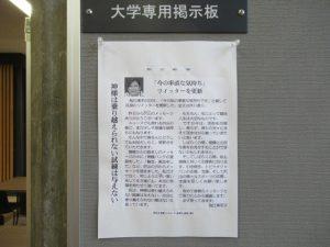 池江選手の文章