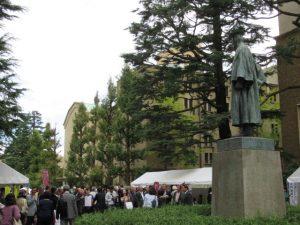 稲門祭(早稲田大学)