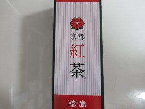 京都の紅茶