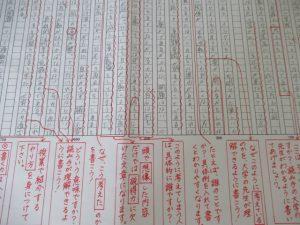 日本女子大学の学生の就職準備「日本語」実践講座