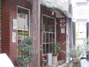 モンテ(西早稲田)
